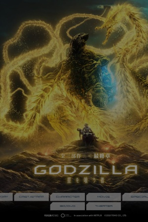 Screenshot of godzilla-anime.com
