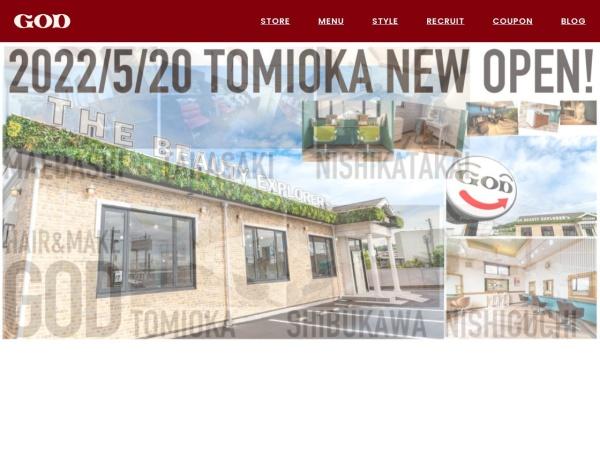 Screenshot of gogo-god.com
