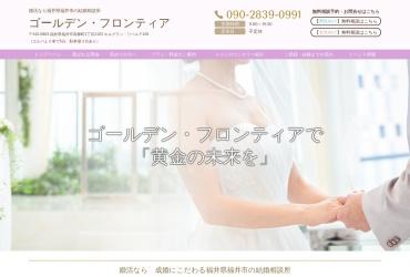 Screenshot of golden-frontier.jp