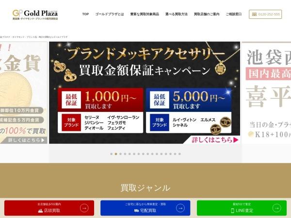 http://goldplaza.jp