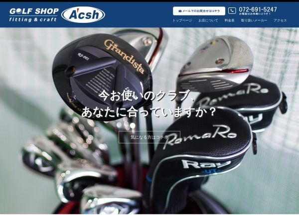 Screenshot of golfshop-acsh.com