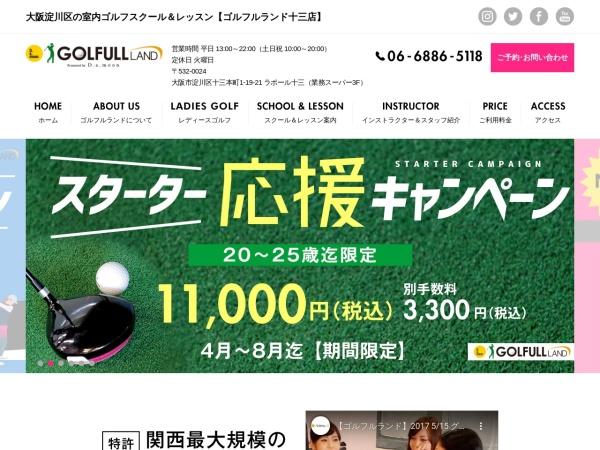 Screenshot of golfull-l.com
