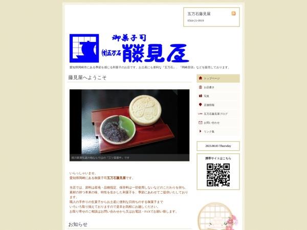http://gomangoku.com