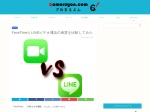 http://gomaruyon.com/facetime-line-video-call/