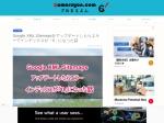 http://gomaruyon.com/google-xml-sitemaps-error/