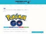 http://gomaruyon.com/pokemon-go-popularity/