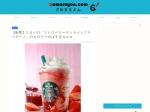 http://gomaruyon.com/starbucks-pr2016-1562-calorie/