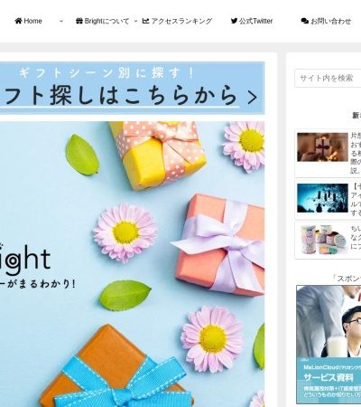 Screenshot of gontran-cherrier.jp