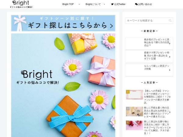 http://gontran-cherrier.jp/