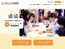 Screenshot of good-net.jp