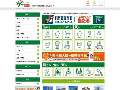 http://goohome.jp/