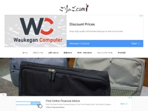http://goryugo.com/20131101/triangle_commuter_bag/