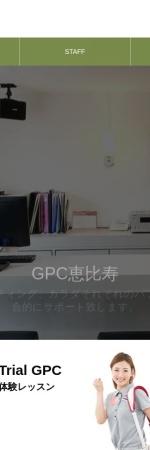 http://gpc-ebisu.com/