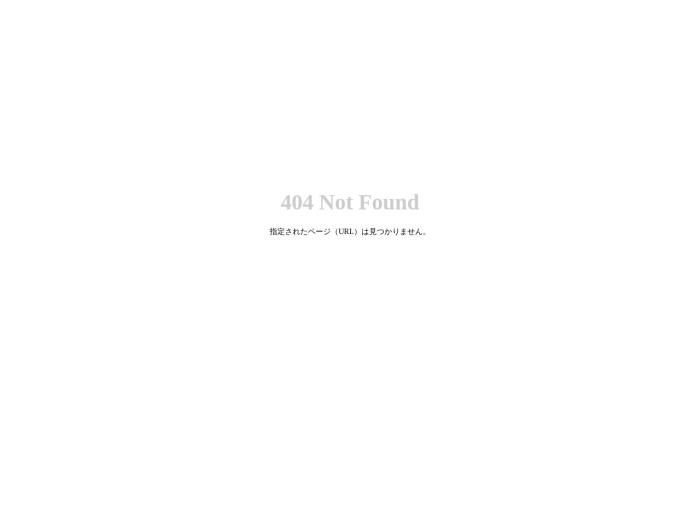 http://gracesoulstone.com/?mode=f12