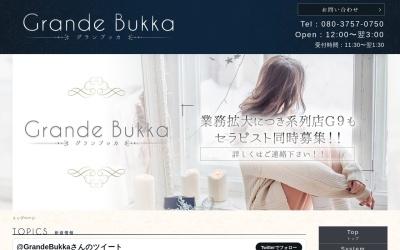 Screenshot of grandebukka.com