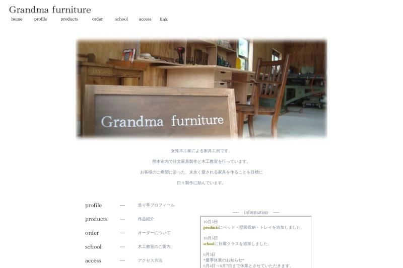 Screenshot of grandma-furniture.com