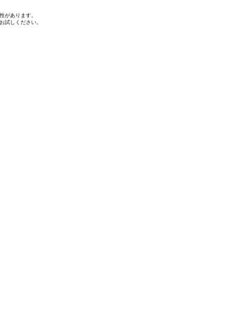 Screenshot of grandprix.africa-info.jp