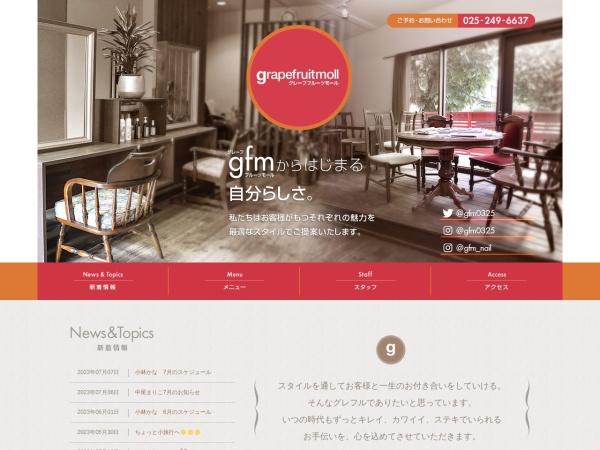 Screenshot of grapefruitmoll.com
