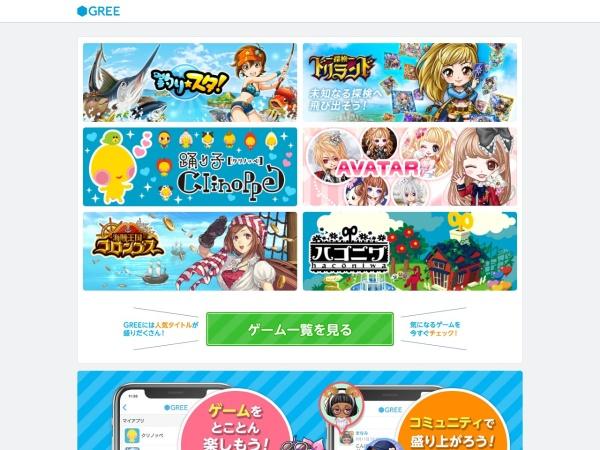 Screenshot of gree.jp