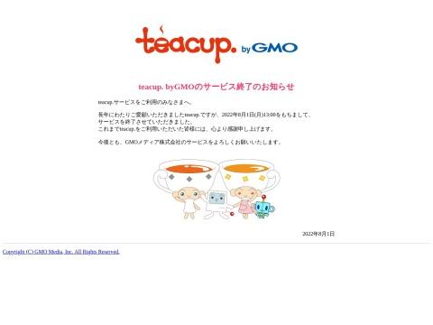 http://green.ap.teacup.com/laimu1964/859.html