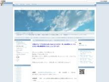 Screenshot of griefcare.blog.fc2.com