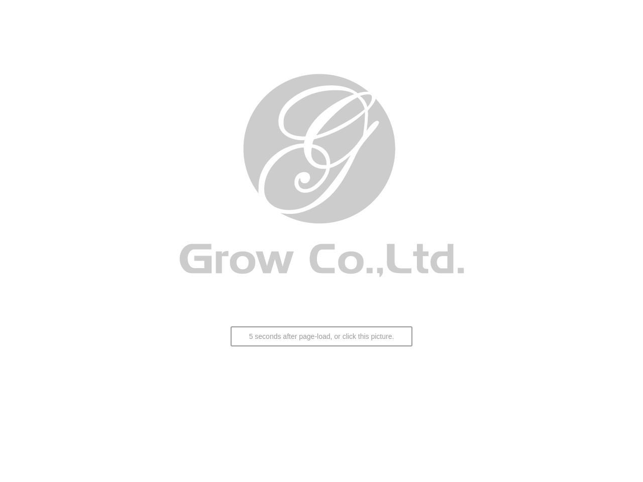 株式会社グロウ【ダーツ ビリヤード ゲームマシン カジノ用品のレンタル・リース・販売】