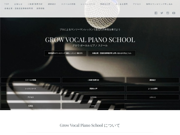 http://grow-vocalschool.com