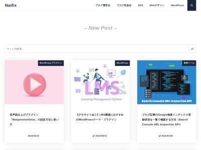 WordPress無料テーマ:Gush