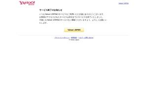 http://gyao.yahoo.co.jp/ct/music/