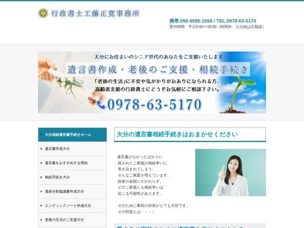 Screenshot of gyousei-kudo.jimdo.com