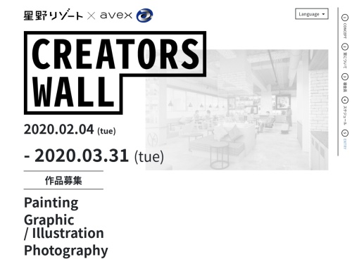 Screenshot of ha-cw.com