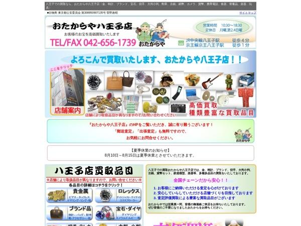 Screenshot of hachiouji.otakaraya.net
