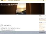 http://hagureusagi.cocolog-nifty.com/blog/