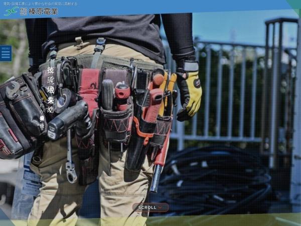 Screenshot of haiden-net.com