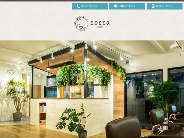 Screenshot of hair-cocca.com