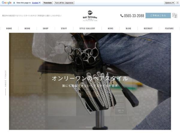Screenshot of hair-episodes.com