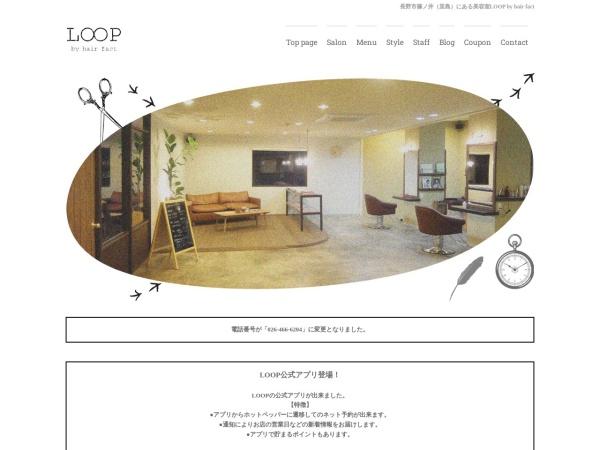 Screenshot of hair-loop.com