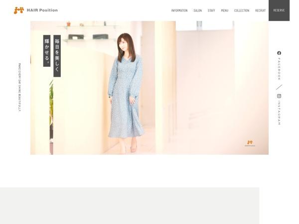 Screenshot of hair-position.jp