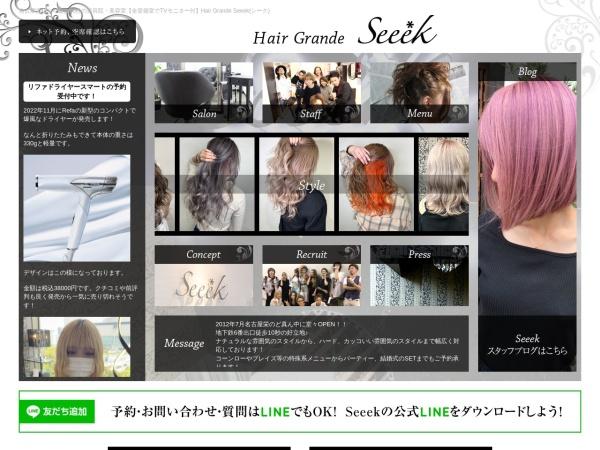 http://hair-seeek.jp/