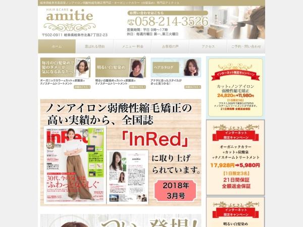 http://haircare-amitie.com/