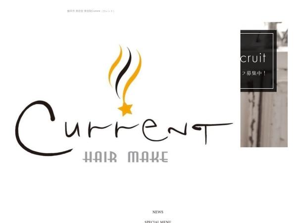 Screenshot of hairmake-current.net