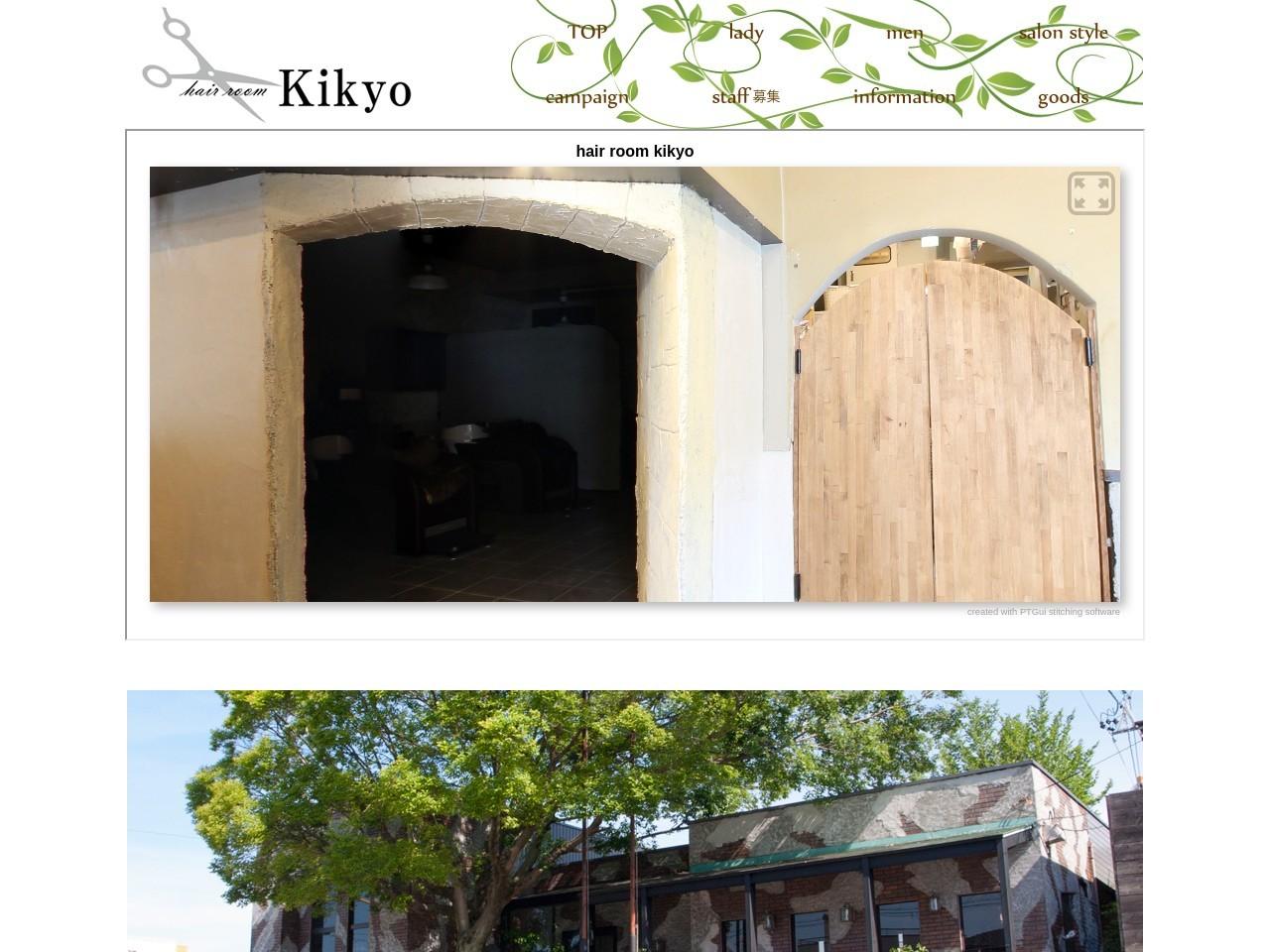 hair room Kikyo ヘアルーム キキョウ