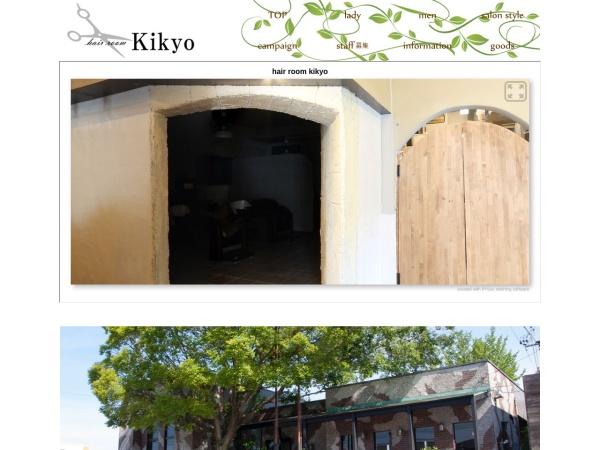 http://hairroom-kikyo.com/