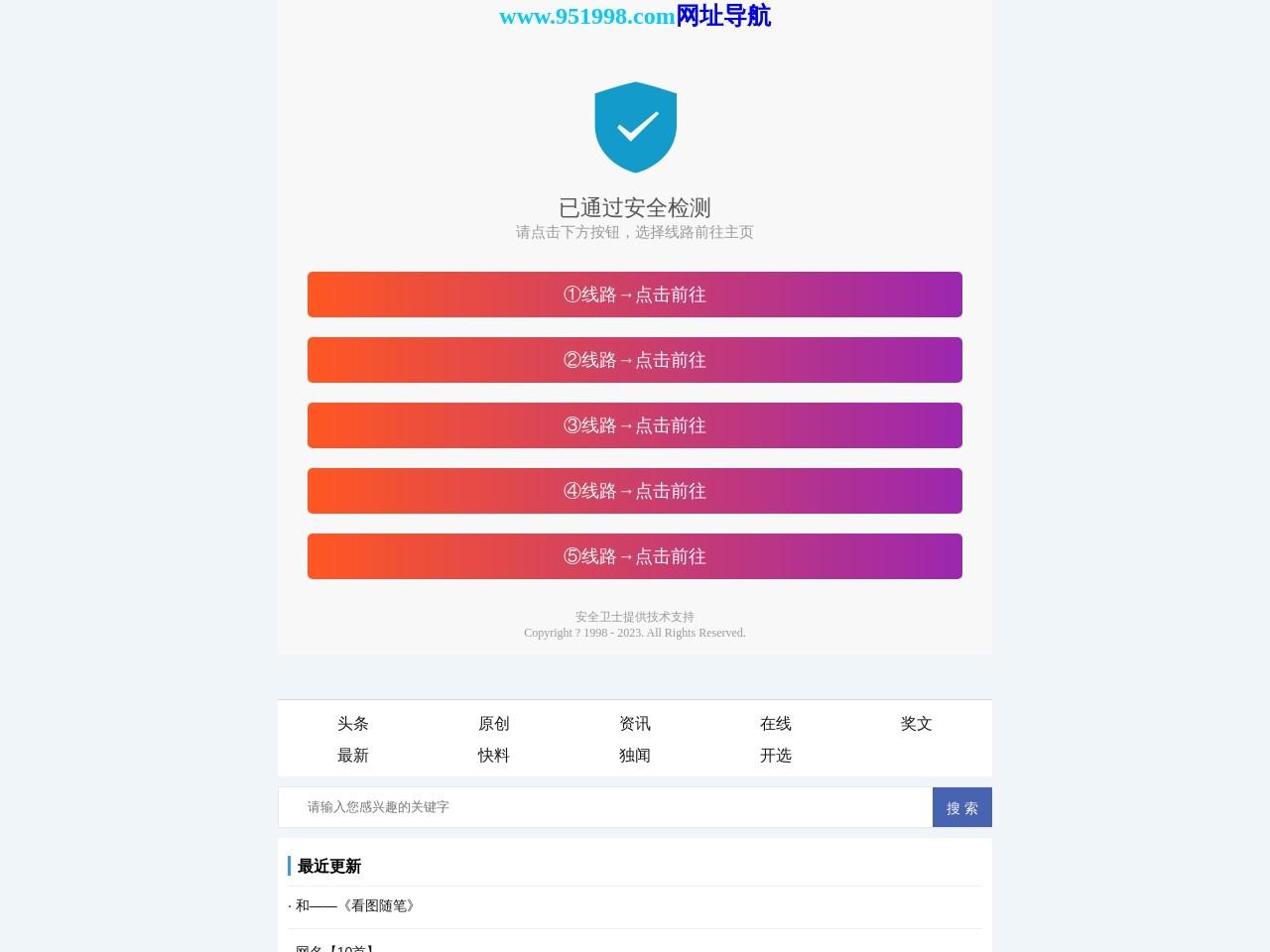VITAMIN (ビタミン)
