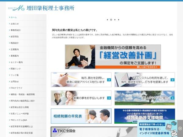 Screenshot of hajmas.tkcnf.com