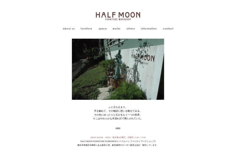 Screenshot of halfmoon-f.com