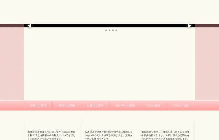 Screenshot of hama-san.com