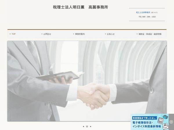 Screenshot of hamazonozeirisi.tkcnf.com