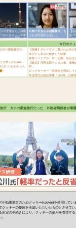 Screenshot of hamusoku.com