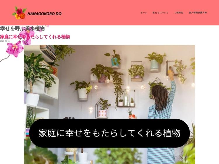 Do! earth&green|植物のプロが提案する暮らしを彩る卸専門ボタニカルブランド。観葉植物,多肉,鉢物など